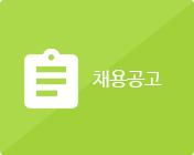 main_btn01-2